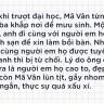 Jack Ma: Tên lừa đào, gã khùng, kẻ mộng mơ cuồng điên - Ảnh 4