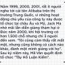 Jack Ma: Tên lừa đào, gã khùng, kẻ mộng mơ cuồng điên - Ảnh 10