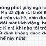 Jack Ma: Tên lừa đào, gã khùng, kẻ mộng mơ cuồng điên - Ảnh 7